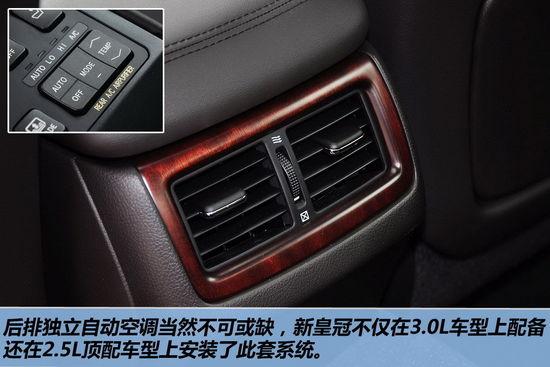 东莞新款皇冠到店图解 更年轻的丰田顶级轿车高清图片